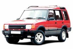 Стекло на Landrover Discovery 1989 - 1994